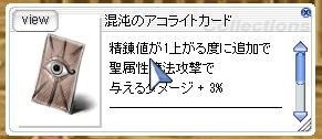 5bef850ef932d50e61a59a65f1b3267348d7a14c.jpg