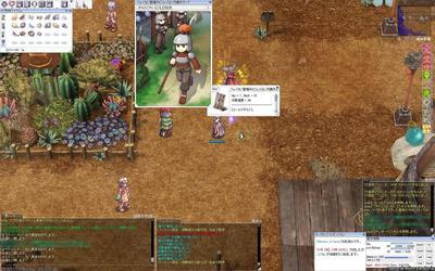 screenGimle279.jpg