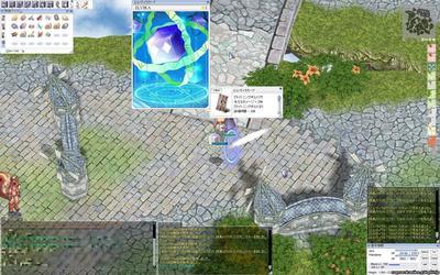 screenGimle026.jpg