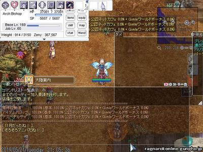 screenGimle097.jpg
