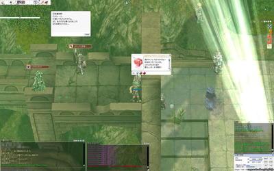 screenGimle107.jpg